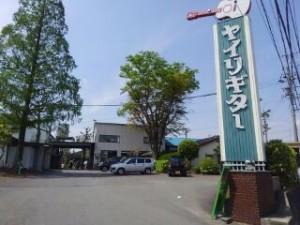 yairi工場